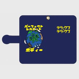 パーフェクトシルエットボディースマホケース【web限定】