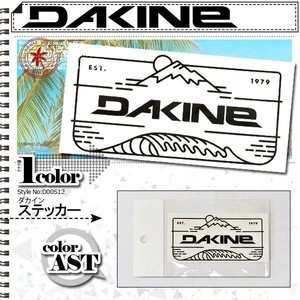 D00-S12 ダカイン ステッカー 学生 10代 20代 30代 人気ブランド 入学 就職 プレゼント ギフト 白地 黒系ロゴ DAKINE