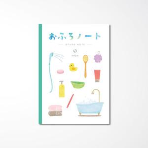 【石のノート】おふろノート B5
