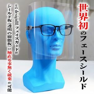 1セット 5,000円(税別)