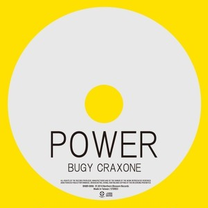 "CD ""POWER"""