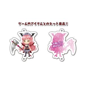【ゲーム内コードセット!】アクリルチャーム(ヴィンテ)