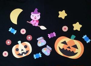 【秋の壁面装飾】ハロウィンパーティーにレッツゴー!
