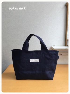 【トートバッグ】濃紺リネンのミニトート