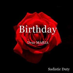 Birthday (CD)