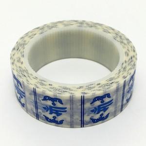マスキングテープ(故宮博物館/梵字)【台湾】