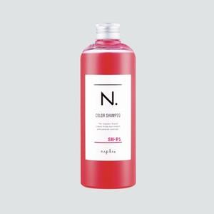 N. カラーシャンプー Pi<ピンク> NET.320mL