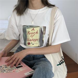 t-shirt YL2674