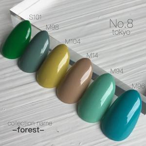 【期間限定】2020 S/S collection -forest-