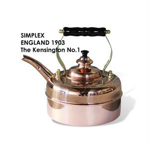 SIMPLEX 笛吹きケトルNo.1
