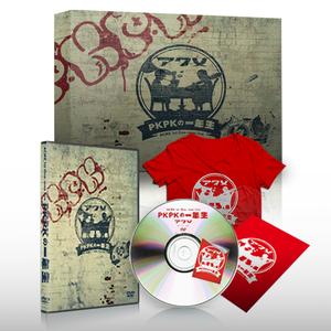 DVD BOX「アクメ 1周年記念 初ワンマンライブ「PKPKの1年生」&MUSIC VIDEO CLIPS」