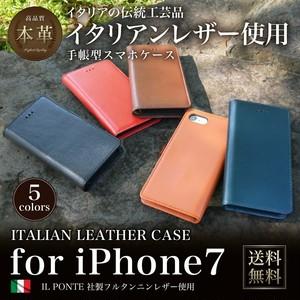 イタリアンレザー iPhone7 ケース 手帳型 アイフォン7 iPhone8 ケース スマホケース 本革 牛革 フルタンニンレザー Qi充電対応 宅配便