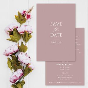 IV03【セミオーダー】結婚式 招待状