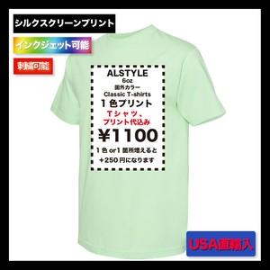 "ALSTYLE 6oz Classic T-shirt ""国外カラー"" (品番1301US)"
