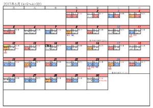 マヤ(ツォルキン)暦カレンダー2017年6月