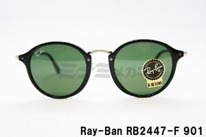【正規取扱店】Ray-Ban(レイバン)  RB2447-F 901 49サイズ コンビネーション