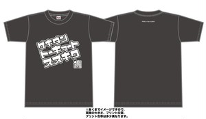 鈴木区 オフィシャルTシャツ