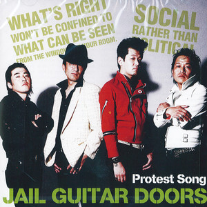 3rd「PROTEST SONG」