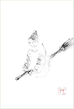 葉書「風羅」筆:高野箒