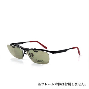 CARBURETOR用クリップオンサングラス(偏光レンズ)