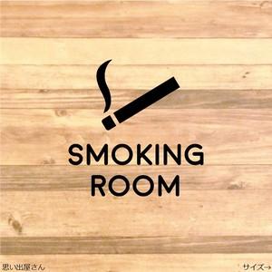 職場やご自宅にも!喫煙ルームステッカーシール【SMOKING ROOM】