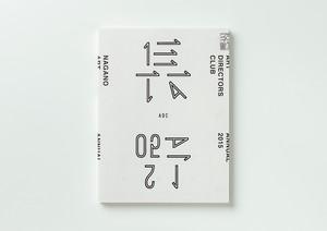 長野ADC年鑑 2015 (非会員)