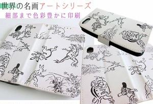 手帳型 鳥獣戯画 light版  スマホケース【お手頃の価格のアートシリーズ】