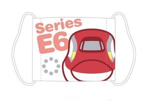 ガーゼマスク E6系 こまち