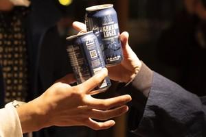 【缶ビール】 横浜ラガー 350ml  48本セット/YOKOHAMA LAGER
