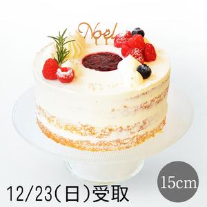 ●23日店頭受取り●ストロベリーケーキ 15cm