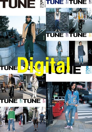 eBook- TUNE magazine No.001 ~ No.010 set