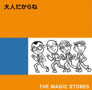 THE MAGIC STONES  1st album 「大人だからね」
