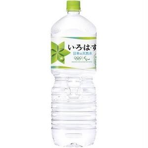 【福田商店】いろはす555mlペットボトル