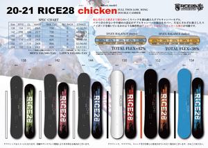 <予約商品> 2020-2021 RICE28 CHICKEN MEN'S