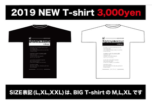 te' 2019 design T-shirt