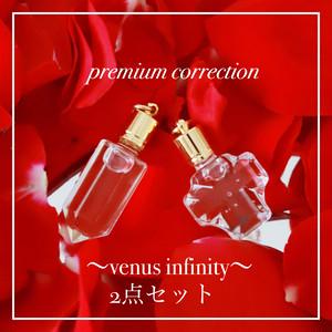 Venus infinity 2点セット【奇跡の香油シリーズ】
