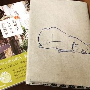 【ブックカバー】A5サイズ(縦書き書籍用)/柄:ジュノー(シロクマ)