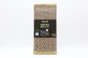 Sibuチョコレートエクストラダーク(カカオ82% 50g)
