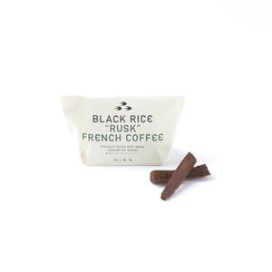 黒米ラスク(フレンチコーヒー)[0130260407]