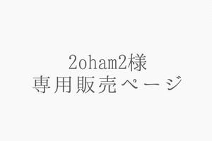 【2oham2様専用販売ページ】オールドローズM no.1756