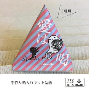 download販売●飴入れ●愛は喝*umi.doodle