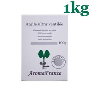 アロマフランス グリーンモンモリオナイト - 1kg