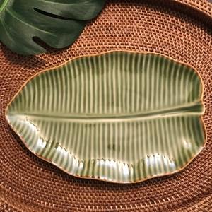 ジェンガラ・ケラミック 食器 中皿 バナナリーフ プレート BANANA LEAF PLATE 25cmx16cmx2.2 cm