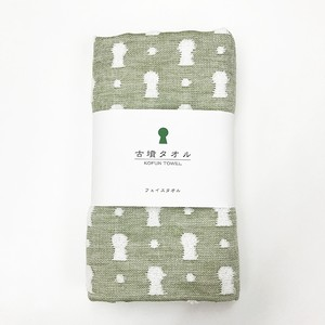 古墳フェイスタオル 今治タオルブランド認定品 ジャガード織り