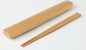 wooden 木製 箸・箸箱セット|天然木