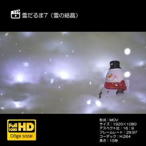 雪景色7(雪の結晶)