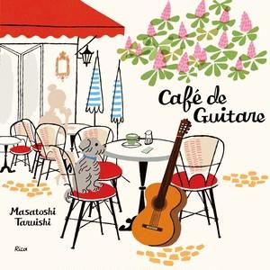 Café de Guitare ~ギターでくつろぐカフェ時間 ~
