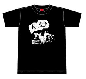 NAIKA MC/犬走る -Special Box Set No1-