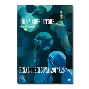 ヤなことそっとミュート LIKE A BUBBLE TOUR FINAL   LIVE DVD
