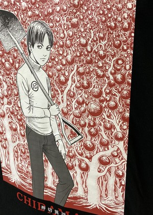 〈伊藤 潤二 描き下ろし〉血玉樹園-押切異談- ジップアップパーカー